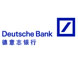 德意志银行