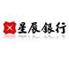 星展银行中国 银行网点