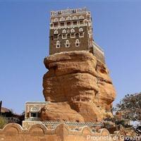 也门 景点列表