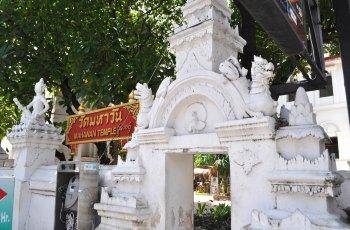 马哈湾寺 景点图片