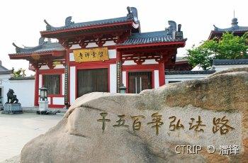 云翔寺 景点图片