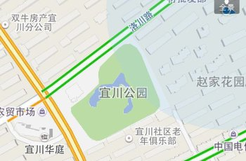 宜川公园 景点图片