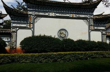 西华公园 景点图片
