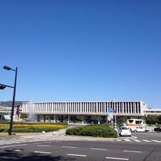 广岛平和公园 景点图片