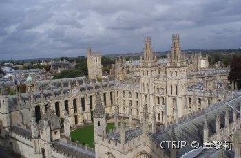 牛津基督教堂学院 景点图片