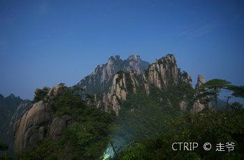 三清山风景区 景点图片
