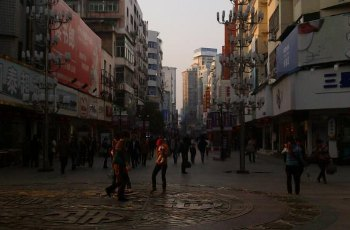上饶步行街 景点详情