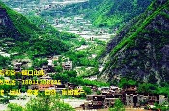 孟屯河谷 景点图片