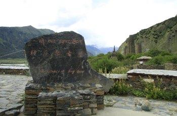 格萨尔古堡 景点图片