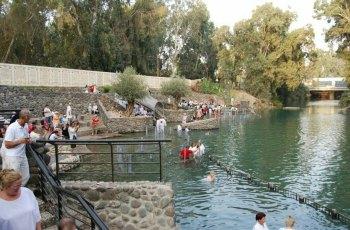 约旦河洗礼处 景点图片