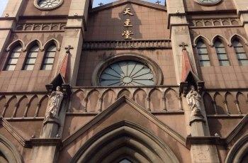 天一天主教堂 景点详情