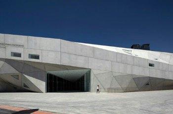 以色列故土博物馆 景点图片