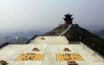 白兆山李白文化旅游区 景点详情
