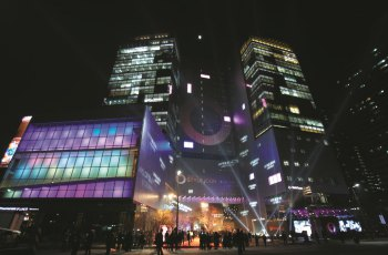 CJ E&M中心 景点图片