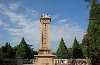 革命烈士纪念碑 景点图片