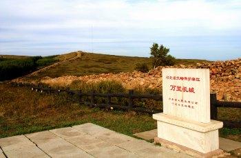 长城岭风景区 景点详情