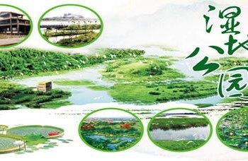 光合谷旅游度假区 景点图片