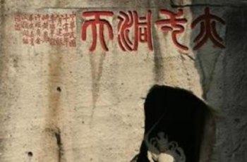 温岭水云硐 景点图片