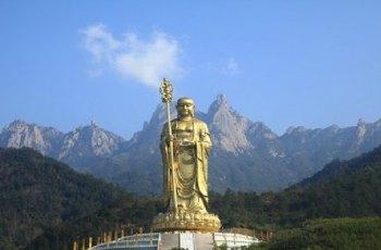 地藏王圣像 景点详情