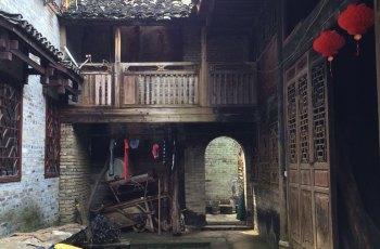 旧县村 景点图片
