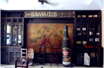 朗姆酒博物馆 景点详情