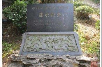 圣寿宝塔 景点图片