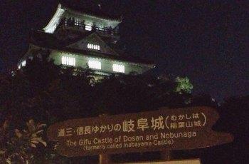 岐阜城 景点图片
