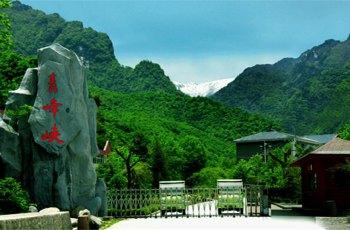 青峰峡森林公园 景点详情