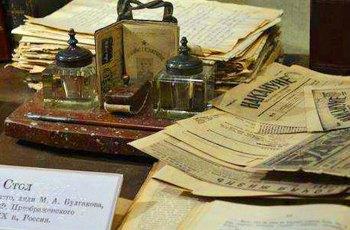 国立布尔加科夫博物馆 景点图片