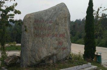 澄江动物化石群 景点详情