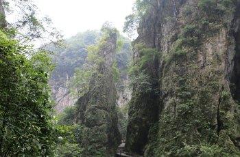 福泉洒金谷 景点图片