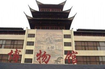 黔东南州民族博物馆 景点详情