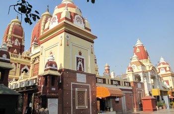 拉克希米·纳拉扬神庙 景点详情