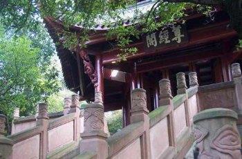 崇州文庙 景点详情