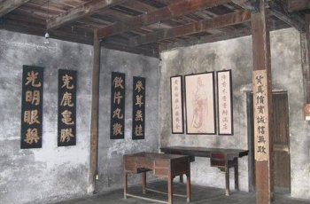 香山堂 景点图片