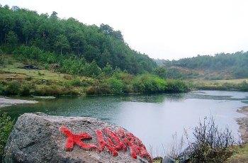 七仙湖风景区 景点详情