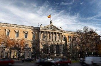 西班牙国家图书馆 景点详情