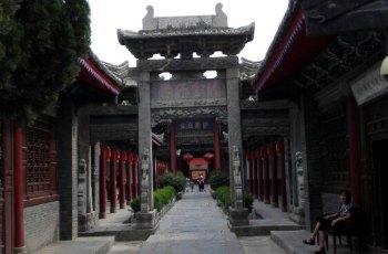 三原城隍庙 景点详情