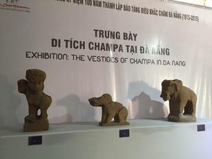 占族雕刻博物馆 景点图片