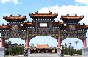 东山文化博艺园 景点详情
