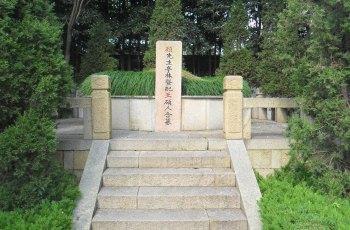 顾炎武墓地 景点图片