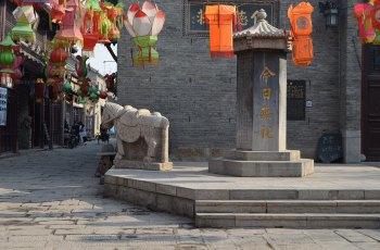 周村古商城 景点图片