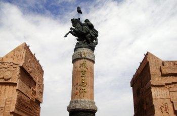 成吉思汗陵旅游景区 景点详情