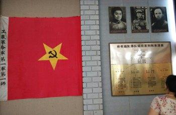 秋收起义文家市会师纪念馆 景点图片