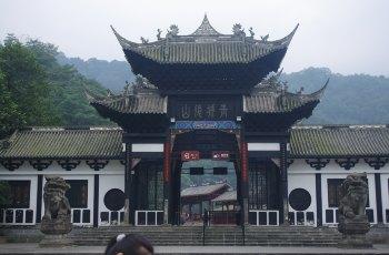青城后山 景点详情