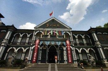 湖南第一师范 景点图片