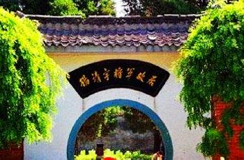 杨靖宇将军旧居 景点详情