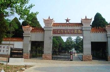 竹沟革命烈士陵园 景点详情