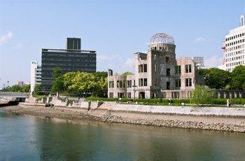 原子弹爆炸圆顶屋 景点详情