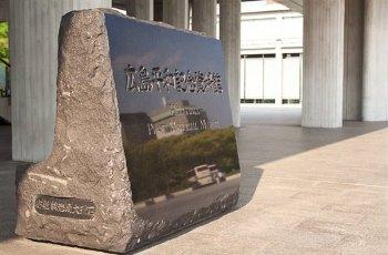 和平资料纪念馆 景点详情